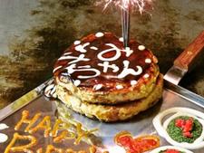 【誕生日・記念日】お好み焼きご注文の方メッセージ&花火無料デコサービス